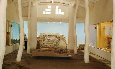 Un paseo por el primer El Eco-museo del Perú